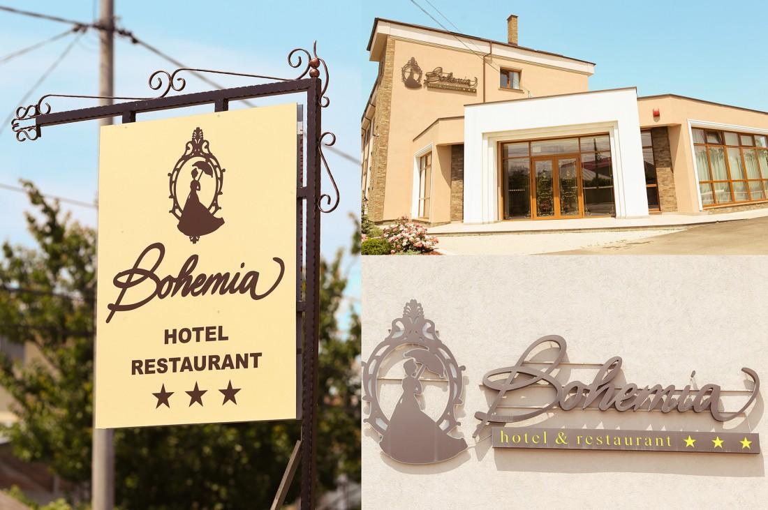 Hotel Bohemia din Bacau
